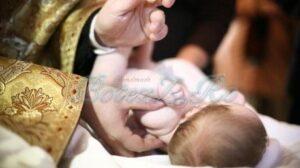 Copilul Botezat este personajul principal al acestei zile